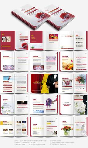 大气红色婚庆宣传册设计