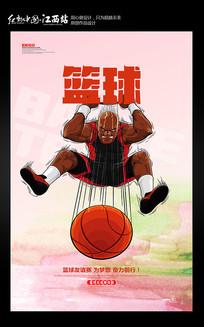 简约篮球海报