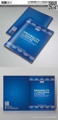 蓝色大气花纹画册封面设计