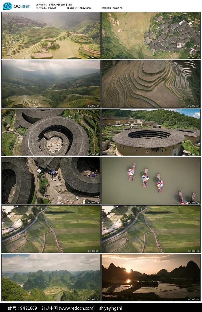 农村航拍动态视频图片