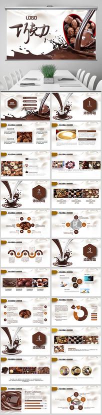 精美巧克力动态PPT模板