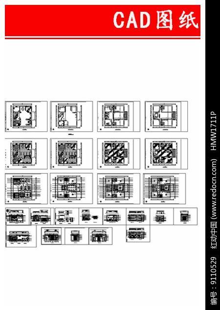 宁波别墅装修施工图图片