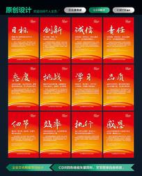 企业发展红色文化展板