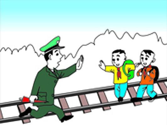 铁路安全插画-禁止在铁轨玩耍