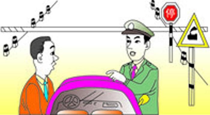 铁路安全插画-遵守铁路交通规则
