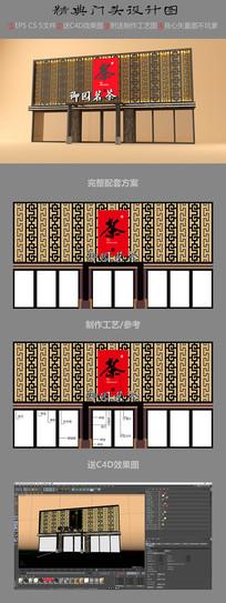 新古典中式茶楼门头