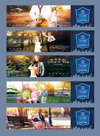 蓝色高端房地产围挡广告