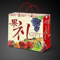 传统水果包装展开图