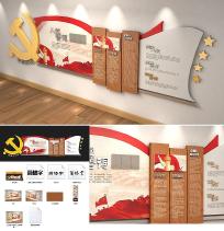 精品大气党建文化墙