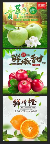 水果苹果车厘子樱桃淘宝主图