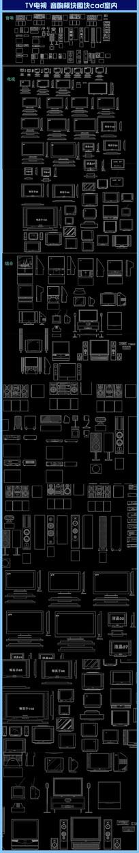 TV电视 音响模块图块室内