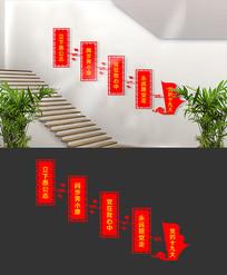 党的十九大党建文化墙