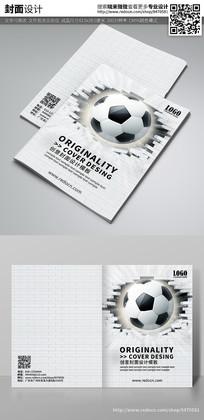 创意足球画册封面设计