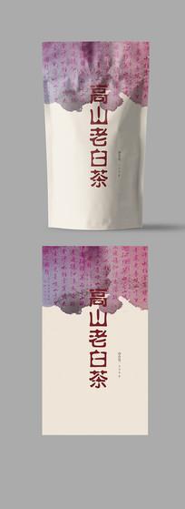 高山老白茶茶自封袋包装06