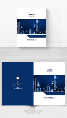 宣传册设计封面