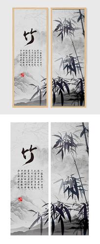 梅兰竹菊之竹水墨画装饰画