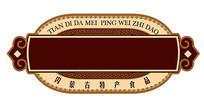 内蒙古图标图案素材