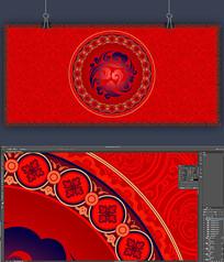 红色喜庆传统图案背景展板