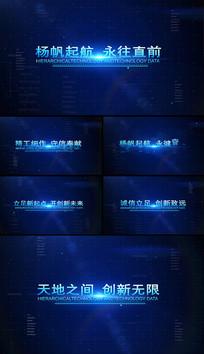 科技标题文字片头AE模版