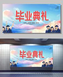 学校毕业典礼宣传背景