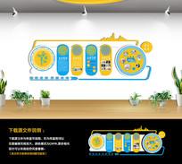 阿奇企业文化墙形象墙