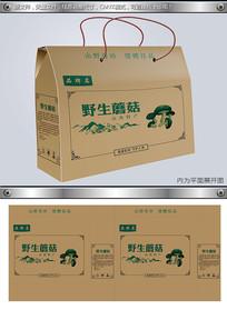 蘑菇干菌特产包装盒