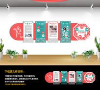 企业立体文化墙形象墙
