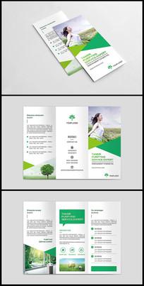 绿色环保科技公司三折页设计