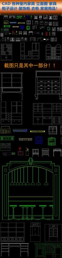 CAD室内家具立面图衣柜