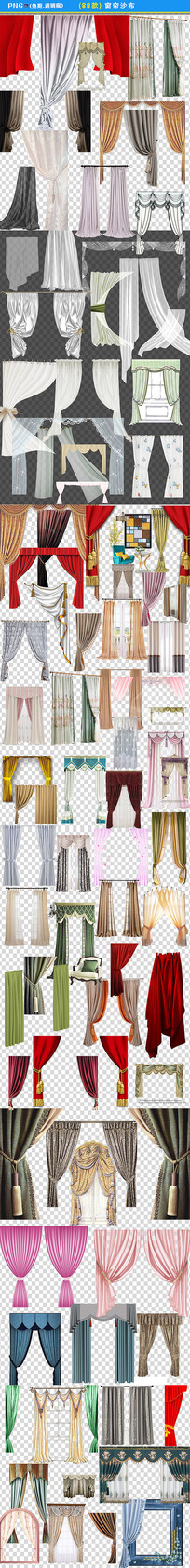 窗帘帘幕png素材
