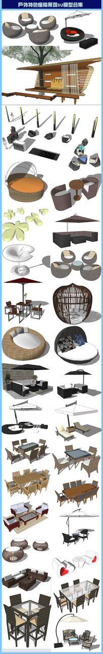 户外特色座椅景观su模型合集