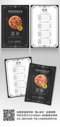经典披萨菜谱菜单