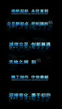 蓝色科技标题文字动画AE模版