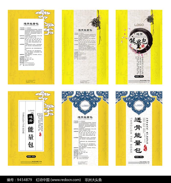 三款保健用品包装平面图设计图片