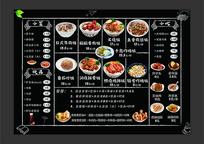 高档菜谱图片