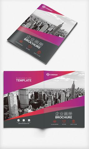 炫彩广告画册封面设计
