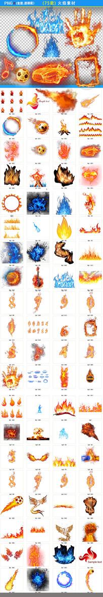 火焰燃烧背景png素材