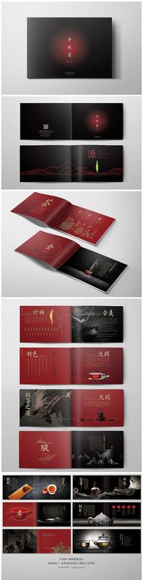 金骏眉红茶茶叶画册模版