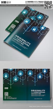 蓝色简约网络安全防护封面设计
