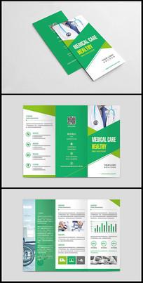 绿色医院医疗行业通用三折页