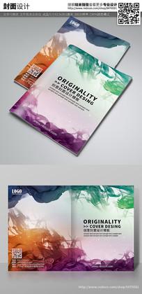 绚丽水彩美术画册封面设计