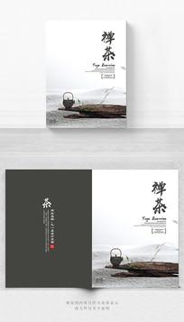 禅茶文化封面设计