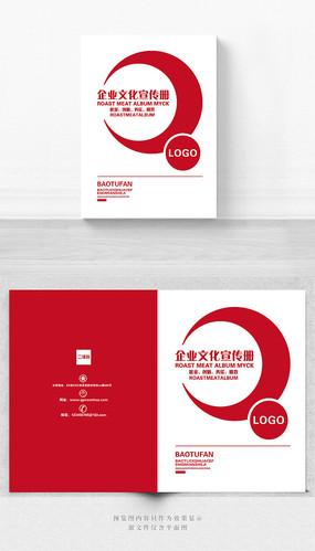 红色企业文化宣传册封面设计
