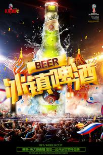 啤酒节啤酒海报