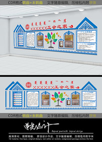 蒙古族工会文化墙