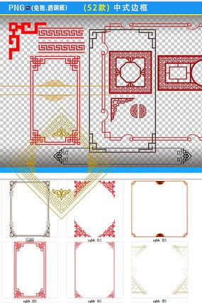 中国风花纹边框素材