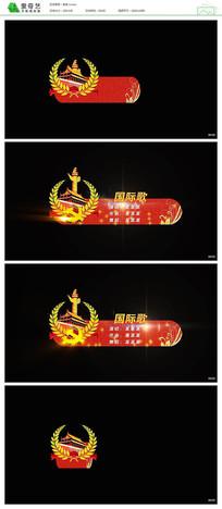 党政晚会节目字幕条AE模板