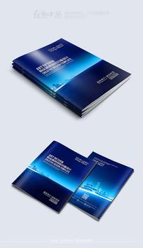 蓝色大气时尚封面素材模板