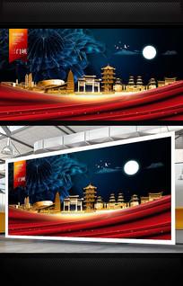 三门峡旅游宣传海报