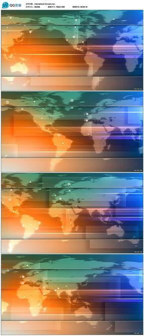 世界地圖連線視頻